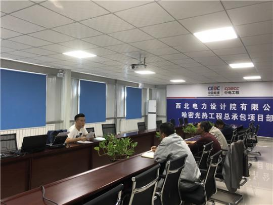 新疆水土保持中监测的内容(2)