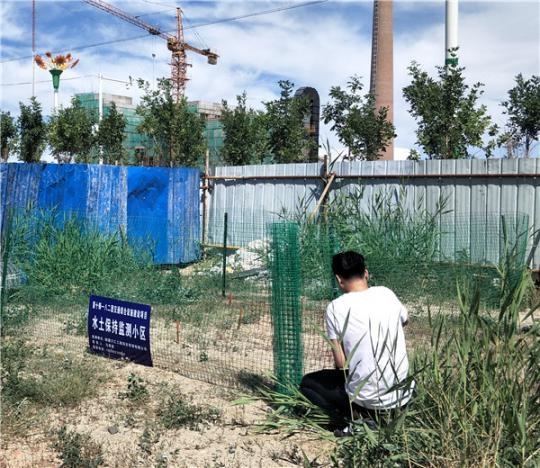 新疆水土保持 环境监测的分类