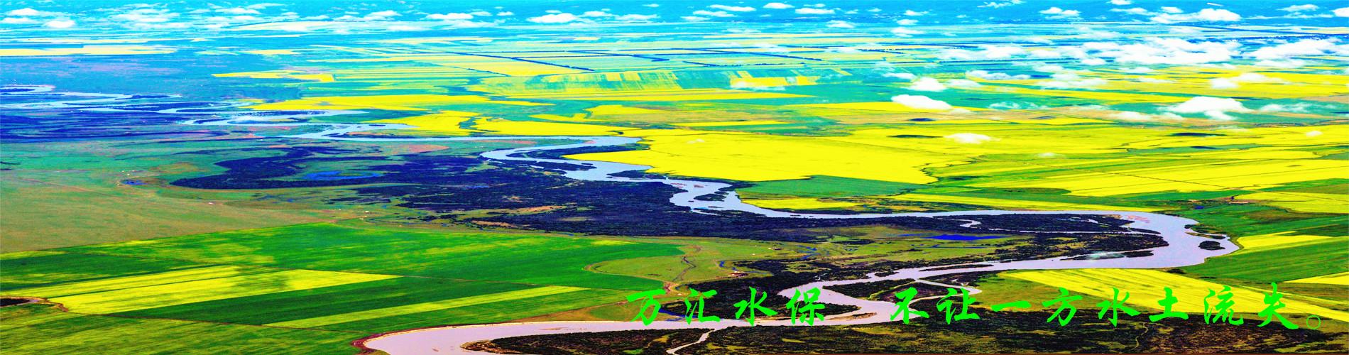 新疆环境影响评价