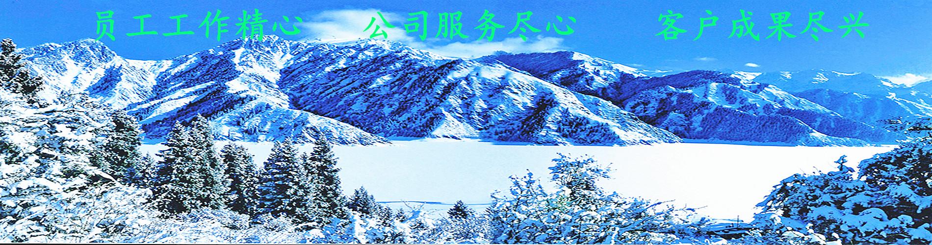 新疆环保检测
